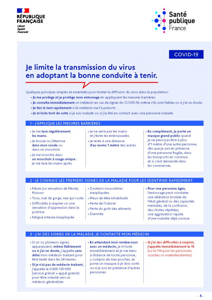 fiche_grand_public_Page_1